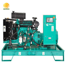 Professional supplier for 70 kva diesel generator ,Open canopy silent 70 kva diesel generator