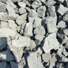 low ash hard coke/foundry coke with high strength