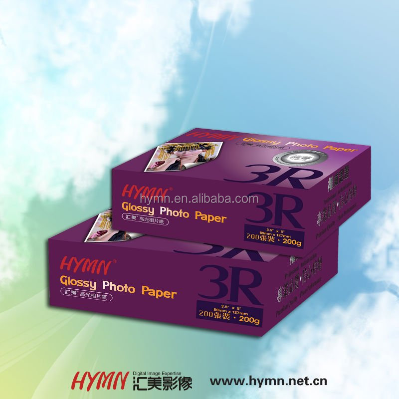2017 new premium factory 4R 200g photo glossy paper for inkjet prints