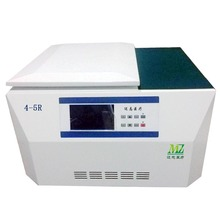 4-5R Table top low speed high capacity refrigerated Laboratory Centrifuge