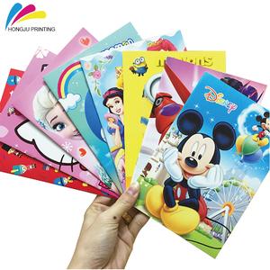 China Pms Color Printing Wholesale Alibaba