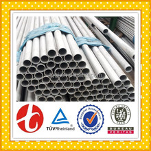 202 hot rolled stainless steel pipe