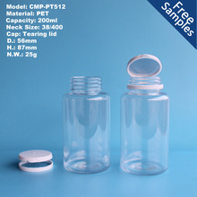200ml plastic medicine bottle with tearing lid screw cap,200cc Chewing gum bottle