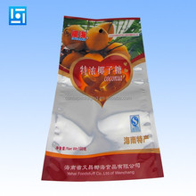 Custom printed three side seal food bag snack packaging