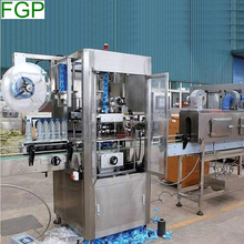 Full Automatic PET Bottle Shrink Sleeve Labeling Packing Machine Manufacturer