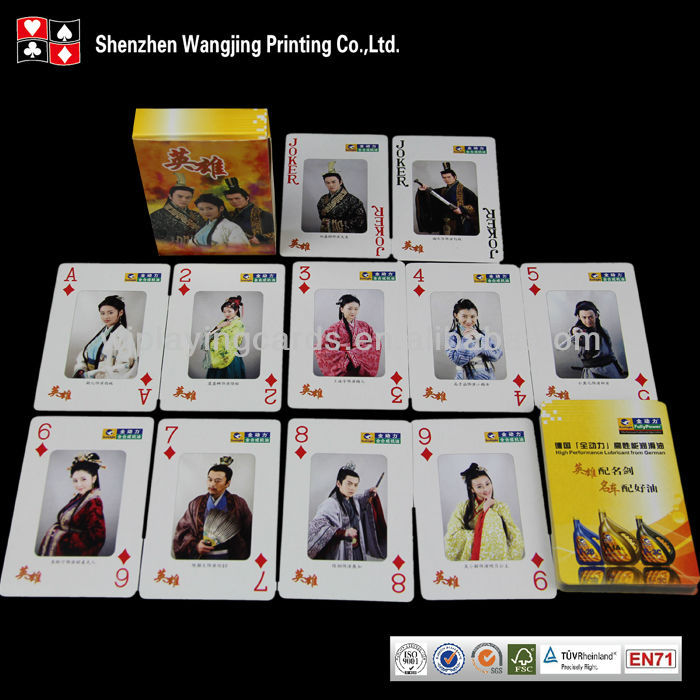 Shenzhen poker souvenirs,special playing cards,special poker