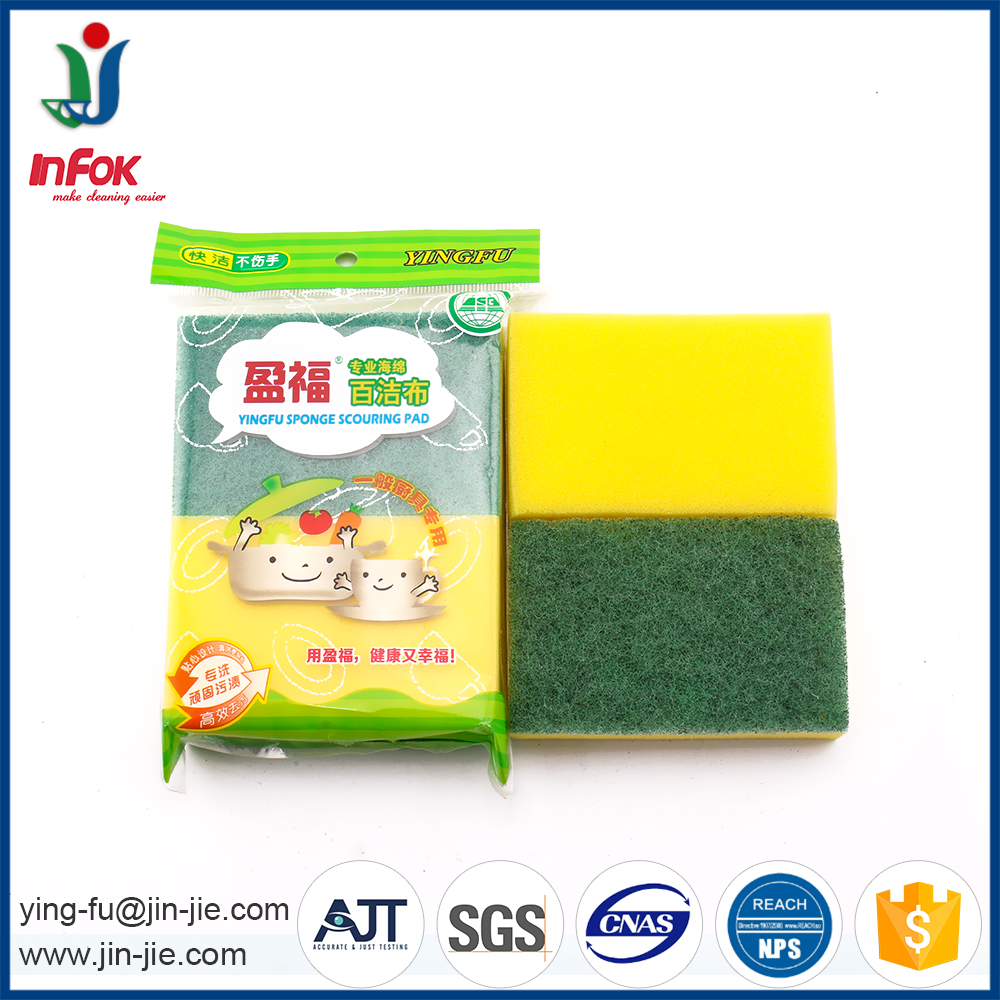 150*70*30mm Eco-fashion Nano Sponge for Car Cleaning