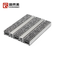 Rust-proof cable connected indoor matting combined with aluminum strip and carpet