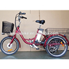 20inch three wheels electric bicycle with EN15194 /electric bike for cargos /electric tricycle