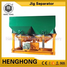 2017 hot sale high quality low price separating equipment for gold ore gravity separation machine