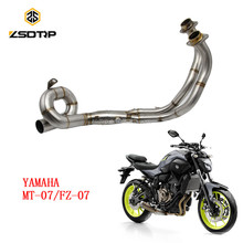 Top selling profession bending stainless steel motorcycle exhaust front section pip