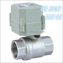 "1"" 240V CE,NSF61 electric automatic water shut off valve 304 stainless steel valve"