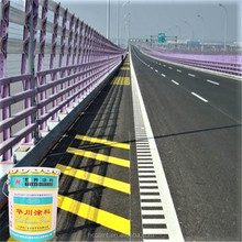 Gold acrylic zebra crossing traffic road marking paint