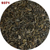 China roasted chunmee green tea 9371, loose tea wholesale