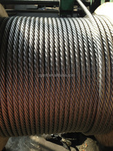19x7 non rotating steel wire rope