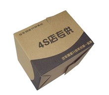 Cardboard tube packaging/Cylinder cardboard box packaging/Tools packaging
