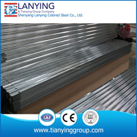 Wholesale low price high quality corrugated gi roofing sheet