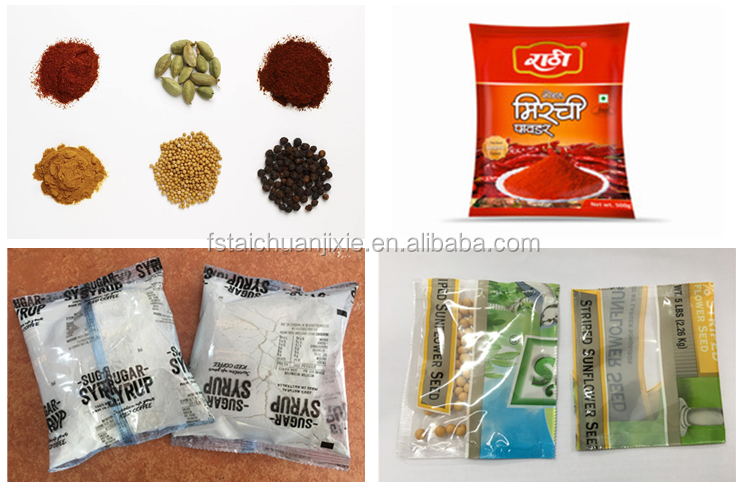 Economic Small Type Spices / Chili / Curry Powder Small Bag Packing Machine Manufacturer