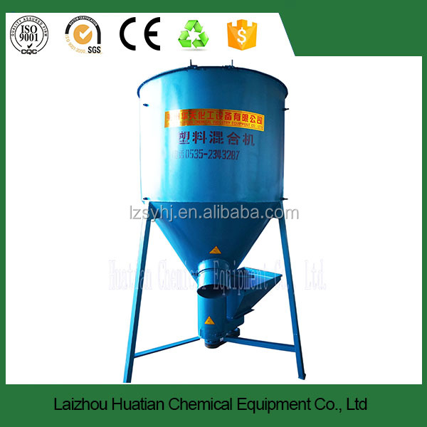 1000L Automatic Container Coating Dry Powder Mixer