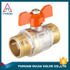 multifunction valve for water heater flow control brass ball valve 2 pcs butterfly in Oujia company