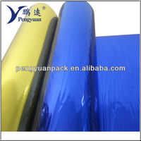 blue gold red and green plastic gift wrap film/color pet film
