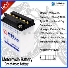 12N12A-3A Dry Motorcycle Battery(Acid Type) for trolling motor