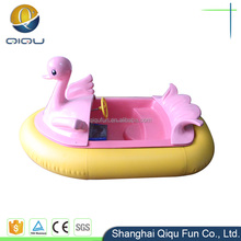 High qualty Inflatable Electric Bumper Boats Children Water Paddling Boat For Sale
