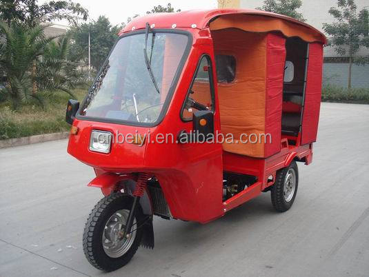 China motor tricycle passenger taxi trike 3 wheel perdicab