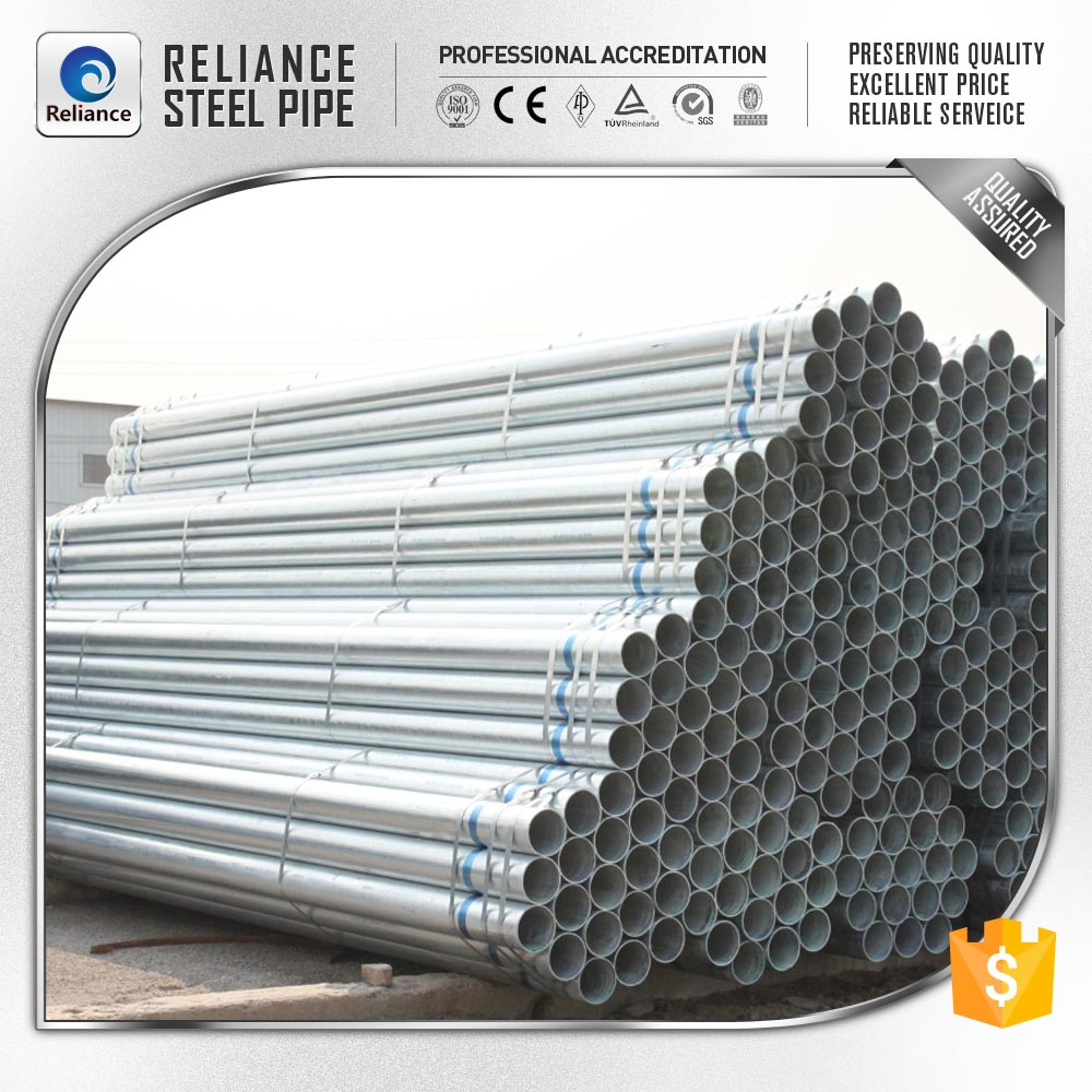 ELECTRO GALVANIZED ROUND STEEL TUBE PIPE AND TUBES
