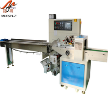 Trade Assurance supplier sachet chocolate bar packing machine chocolate packing machine
