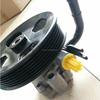 Auto Steering Systems Power Steering Pump