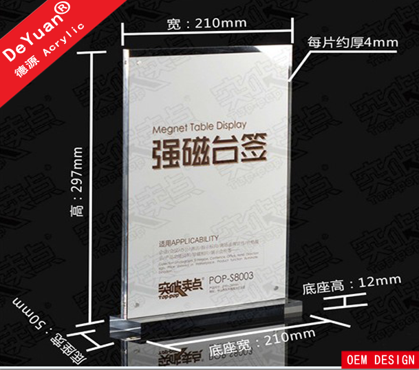 High quality acrylic menu holder/ poster and paper display stand