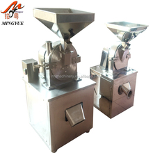 powder Pulverizer/Grinder/Crusher for food/pharmaceutical/chemical