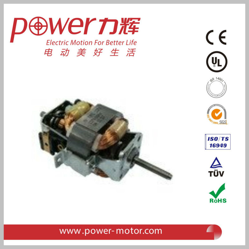 AC Universal Motor PU4615127 for Hair Drier