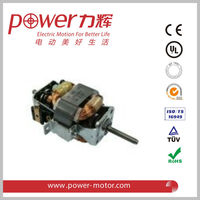 AC Universal Motor PU4615127 For Hair