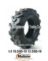 10.5/80-18 Multi Purpose tractor tyres
