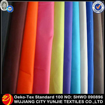 waterproof polyester taffeta fabric coated for lining