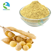 Top Sale Water Soluble soya Lecithin