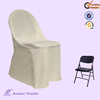 best selling universal polyester folding chair covers
