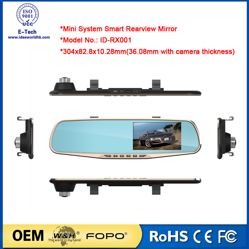 4.3 inch cheap car DVR rearview mirror