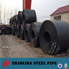 high quality ! hot rolled stell price hot rolled steel coil for gas cylinder