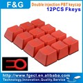 PBT double injection function key cap(F1 to F12) for mechanical keyboard