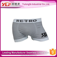 Alibaba Express Sexy Underwear Men And Women Hot Sex Underwear