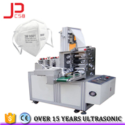 JIAPU Auto Face Mask Inner Earloop Welding Machine