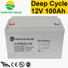 Top quality Yangtze hot sale deep cycle battery prices for 12v 100ah