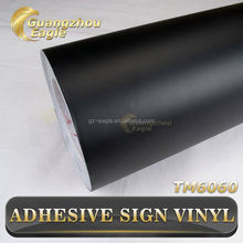 Self Adhesive Vinyl For Digital Printing,Solvent Ink Or Eco-Solvent Ink / Self Adhesive Vinyl