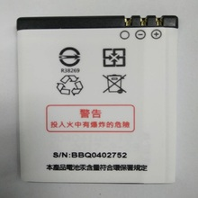 Brand new technology 3.7V very cheap price rechargeable lithium mobile phone battery