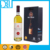 Kosher Original Ella Hills 100%Riesling Semi-Dry White Wine for party