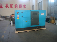 Soundproof china made 60kva generator