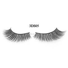 Free sliding box package package 3d silk eyelashes
